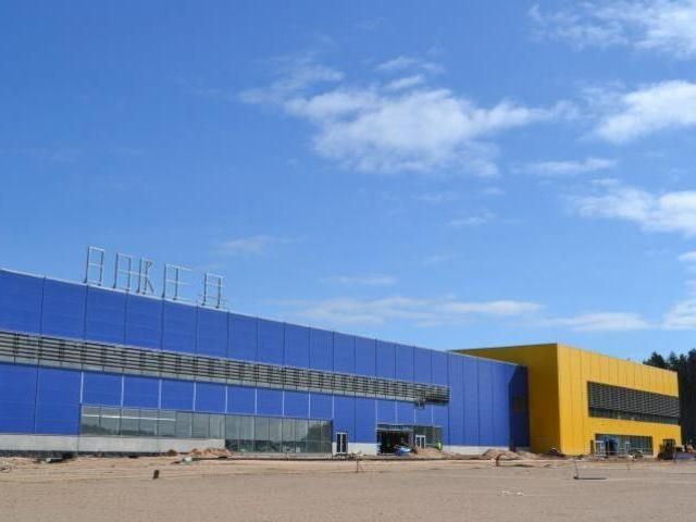 Expert-examination of construction design of shopping centre IKEA new building<br/>