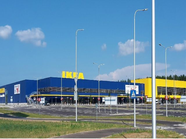 "Expert-examination of construction design for a new shopping centre ""IKEA"" building"